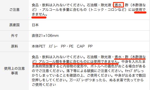 f:id:kun-maa:20140915232137p:plain