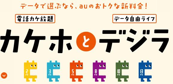 f:id:kun-maa:20140919235816p:plain