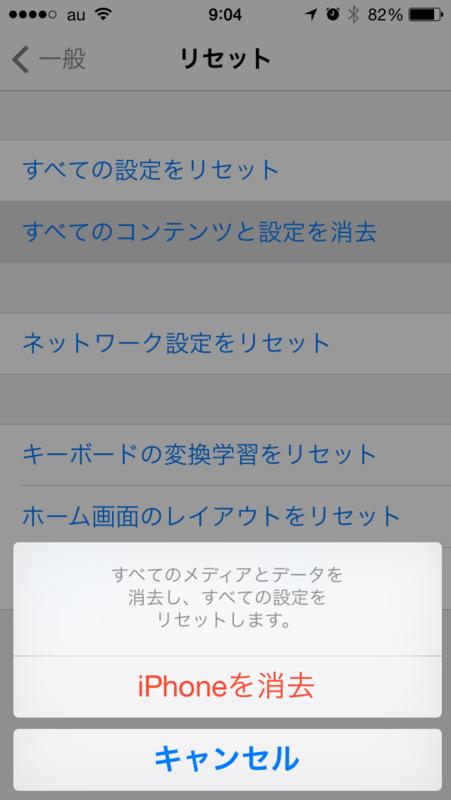 f:id:kun-maa:20140920184433p:plain