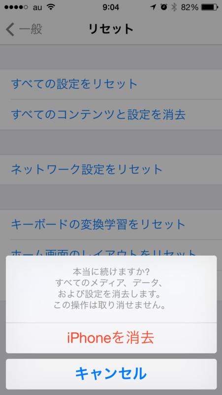 f:id:kun-maa:20140920184536p:plain