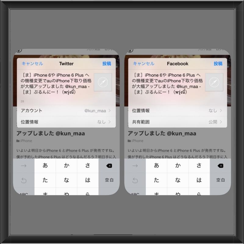f:id:kun-maa:20140920204639j:plain