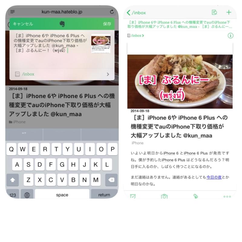 f:id:kun-maa:20140920204849j:plain