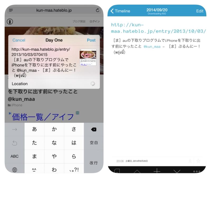 f:id:kun-maa:20140920205026j:plain