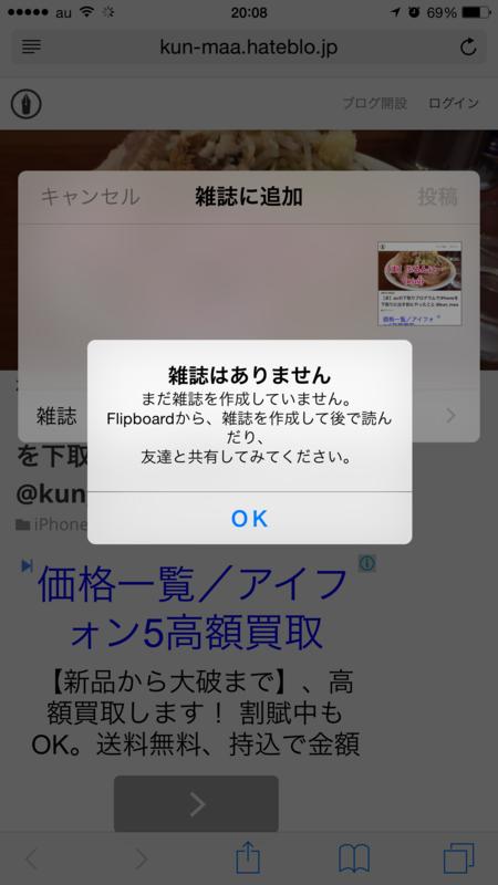 f:id:kun-maa:20140920215033p:plain