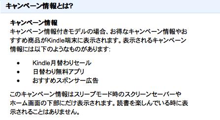 f:id:kun-maa:20140921165026p:plain