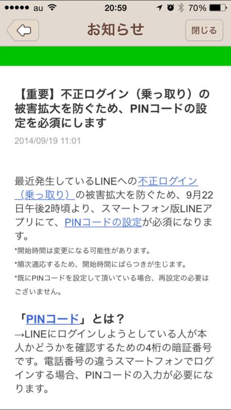 f:id:kun-maa:20140922215749p:plain