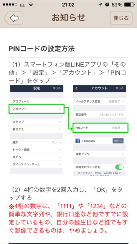 f:id:kun-maa:20140922215837p:plain