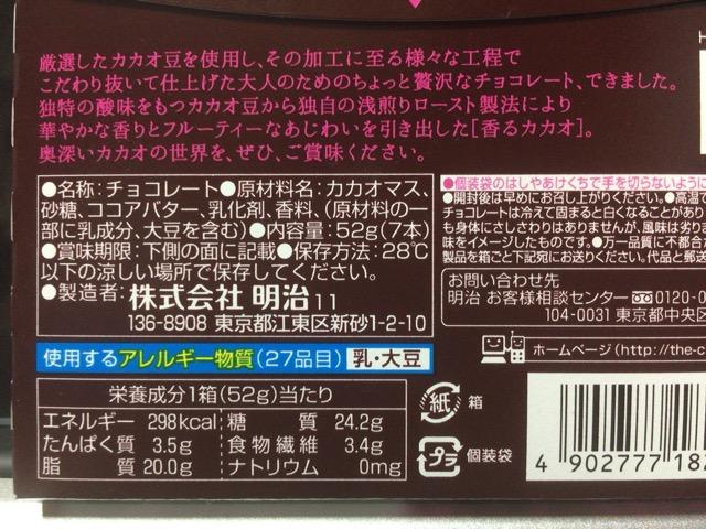 f:id:kun-maa:20140926231648j:plain