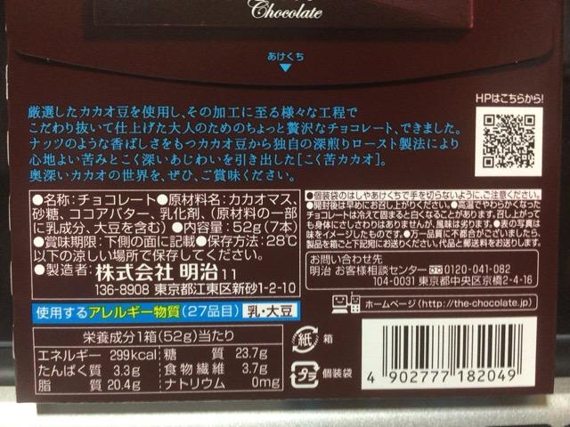 f:id:kun-maa:20140926232143j:plain