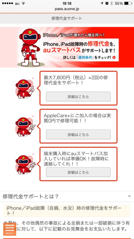 f:id:kun-maa:20140928202637p:plain