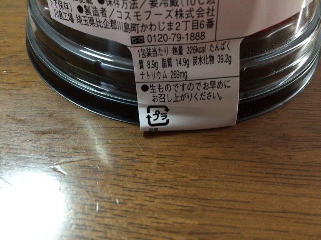 f:id:kun-maa:20140929074304j:plain