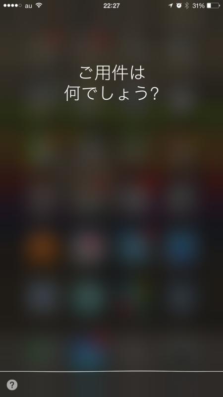 f:id:kun-maa:20141002225010p:plain