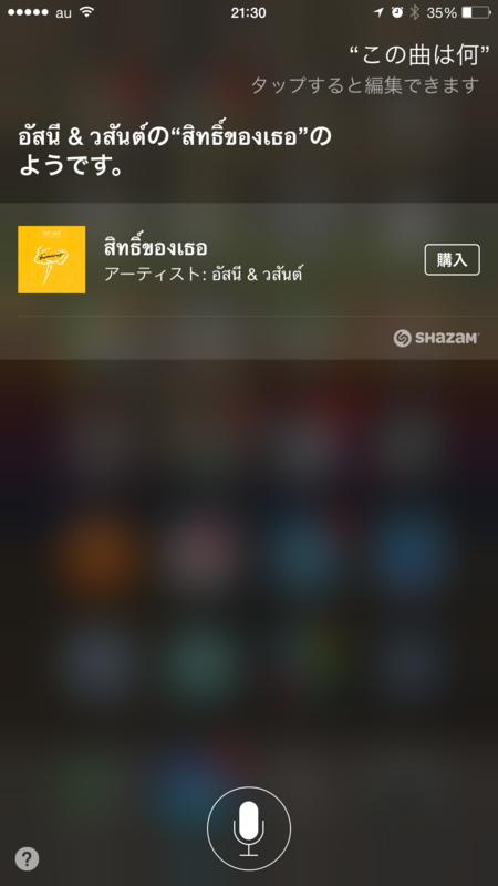 f:id:kun-maa:20141002230151p:plain