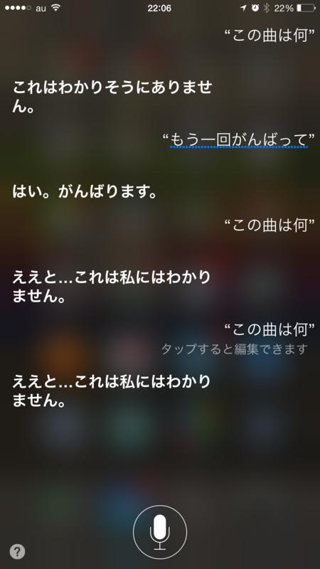 f:id:kun-maa:20141002232445p:plain