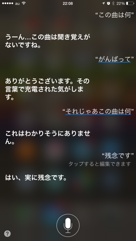 f:id:kun-maa:20141002232548p:plain