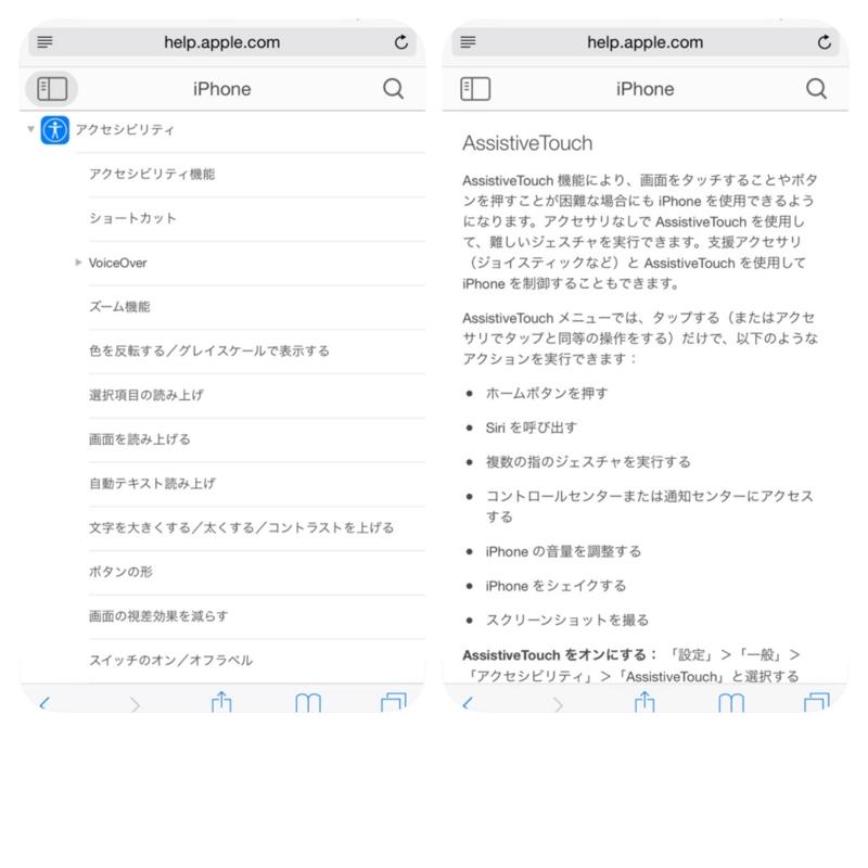 f:id:kun-maa:20141003200409j:plain