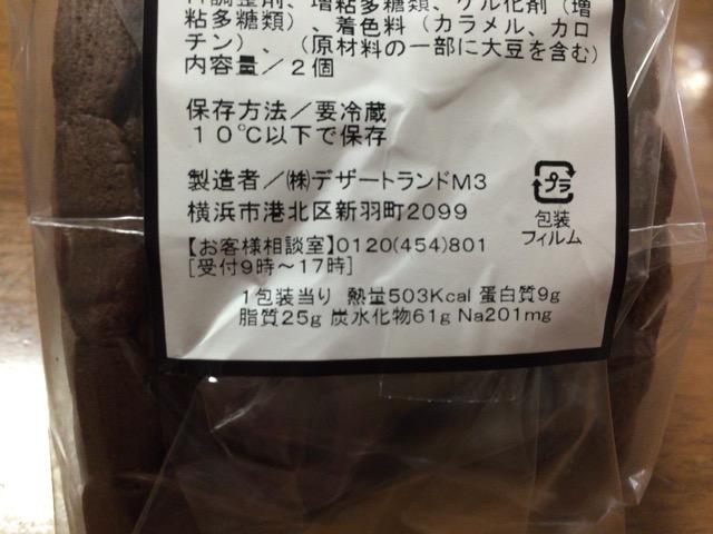 f:id:kun-maa:20141006123400j:plain