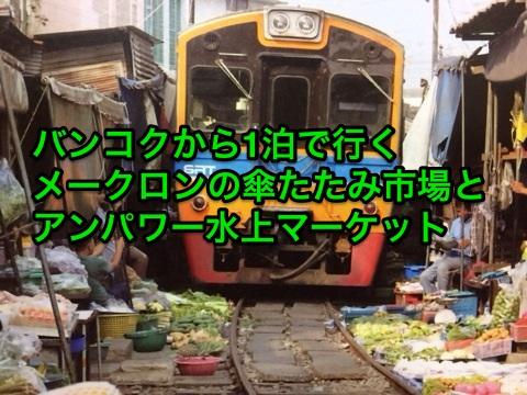 f:id:kun-maa:20141007203636j:plain