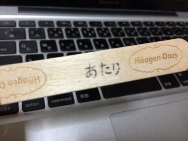 f:id:kun-maa:20141007222611j:plain