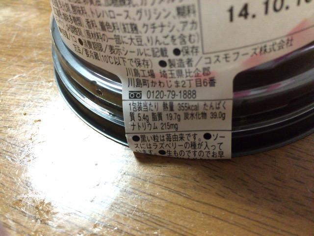 f:id:kun-maa:20141008225854j:plain