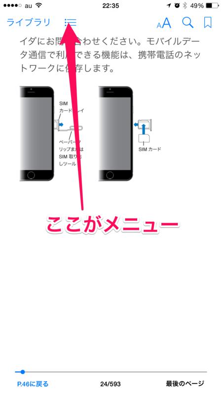 f:id:kun-maa:20141011132853p:plain
