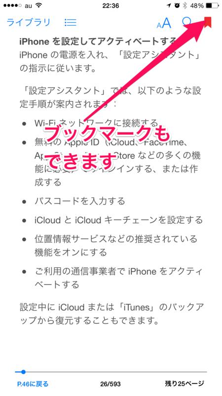 f:id:kun-maa:20141011134443p:plain