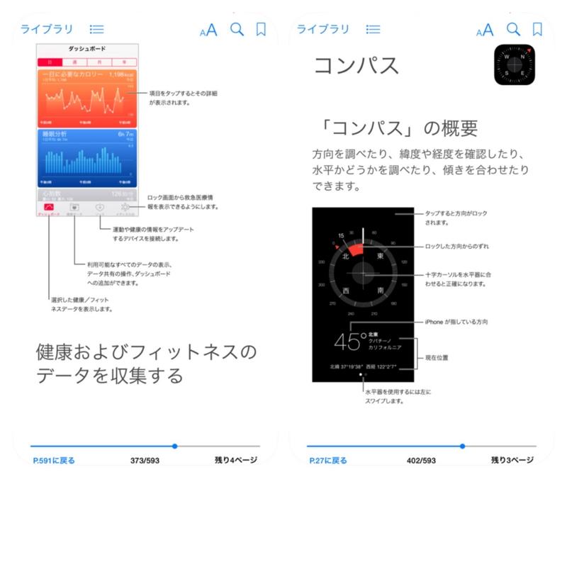 f:id:kun-maa:20141011135159j:plain