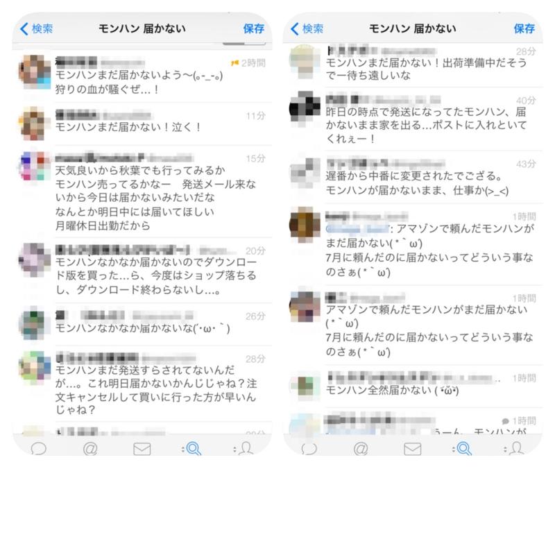 f:id:kun-maa:20141011152635j:plain