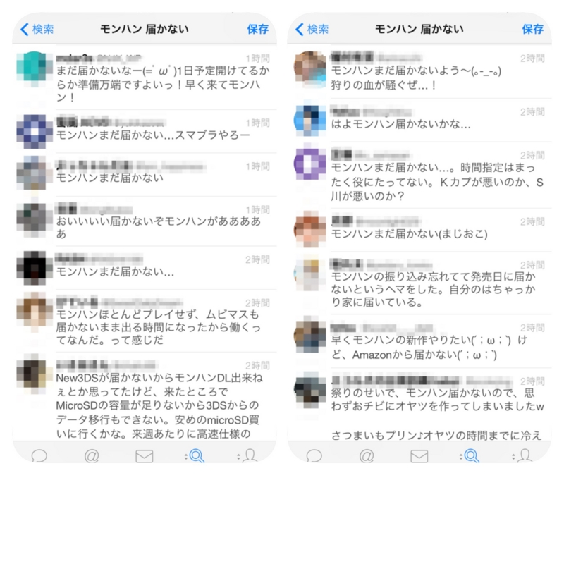 f:id:kun-maa:20141011152653j:plain