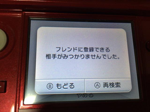 f:id:kun-maa:20141011185746j:plain