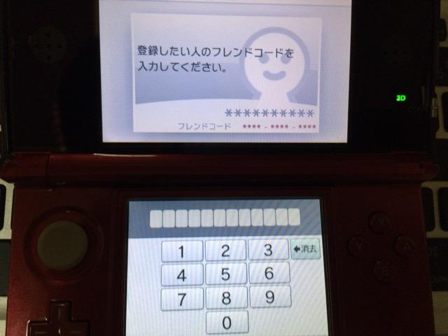 f:id:kun-maa:20141011185830j:plain