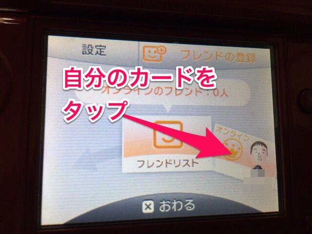 f:id:kun-maa:20141011195037p:plain