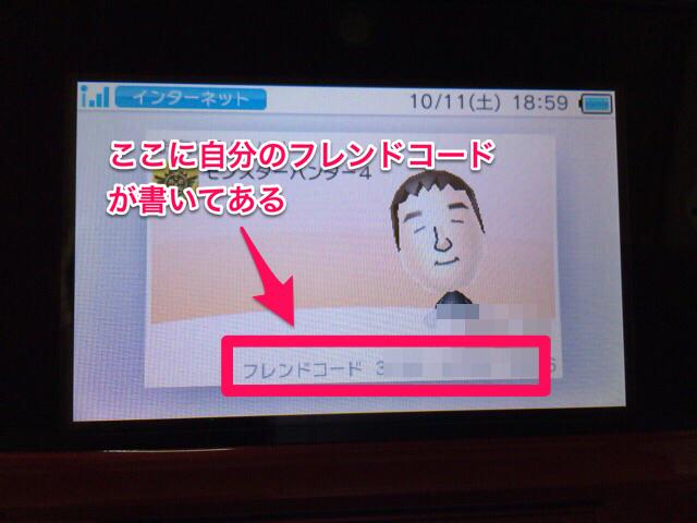 f:id:kun-maa:20141011195320p:plain