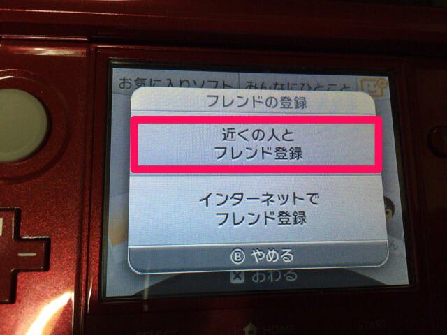 f:id:kun-maa:20141011195646p:plain
