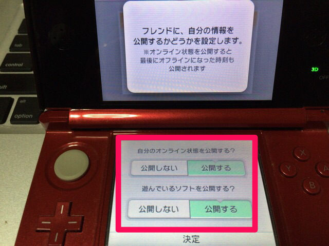 f:id:kun-maa:20141011200657p:plain