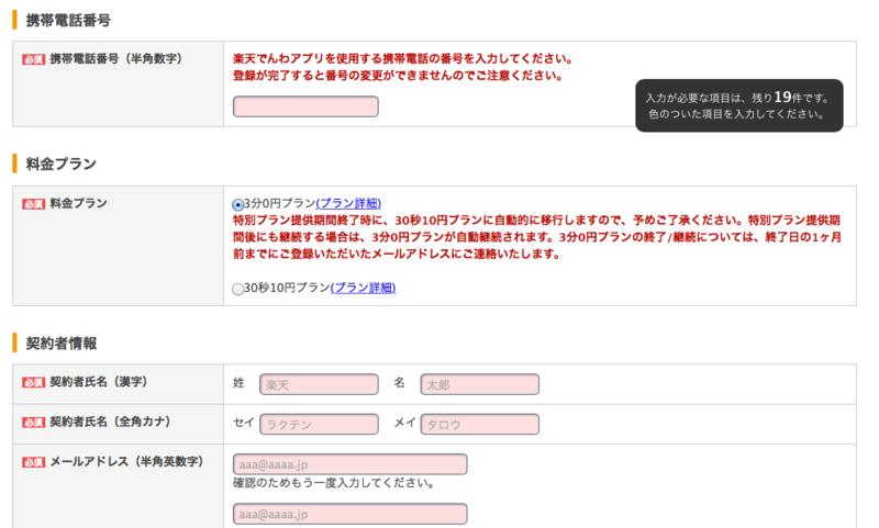 f:id:kun-maa:20141013200255p:plain