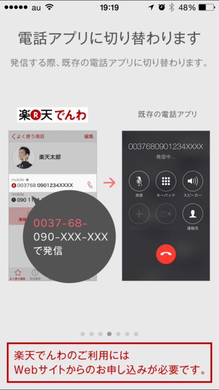 f:id:kun-maa:20141013201635p:plain