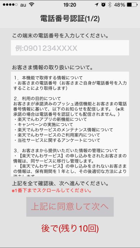 f:id:kun-maa:20141013201919p:plain