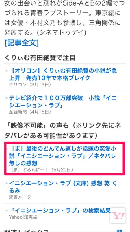 f:id:kun-maa:20141015200338p:plain