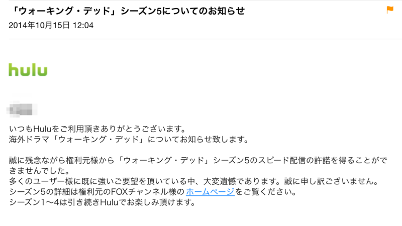 f:id:kun-maa:20141016203529p:plain