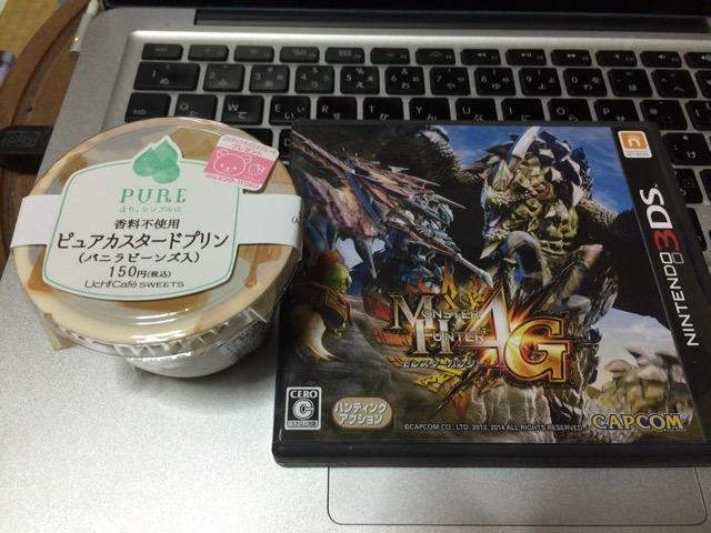 f:id:kun-maa:20141017214917j:plain