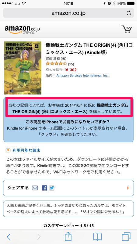 f:id:kun-maa:20141019162108p:plain