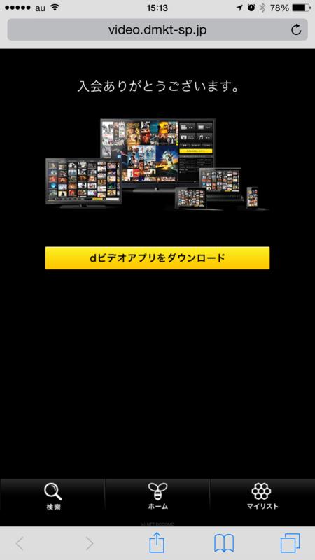 f:id:kun-maa:20141020163732p:plain