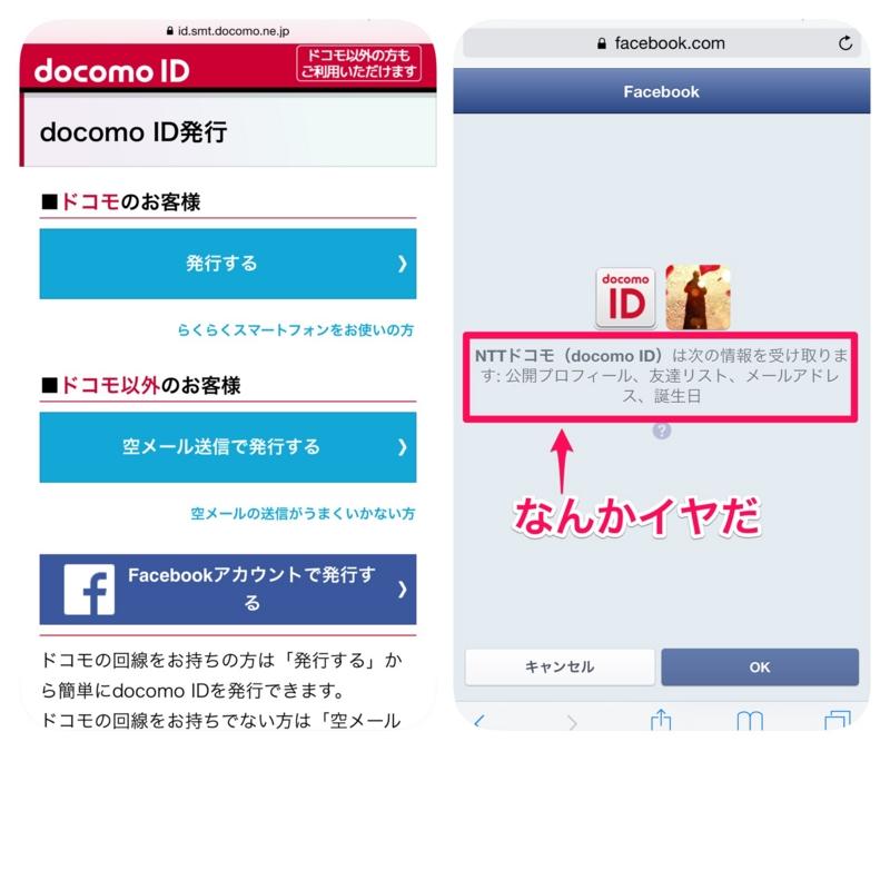 f:id:kun-maa:20141020164518j:plain
