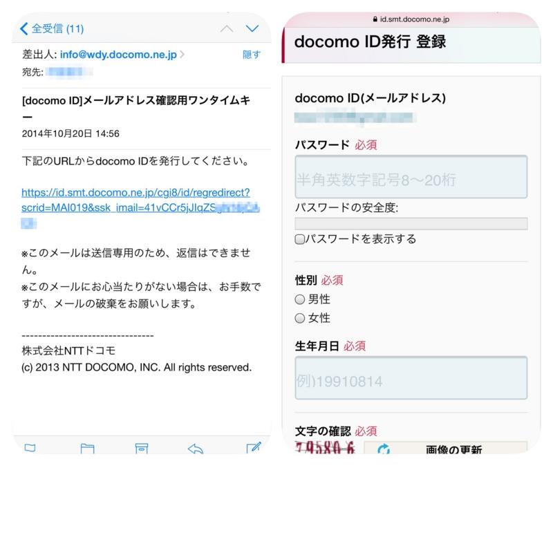 f:id:kun-maa:20141020164953j:plain