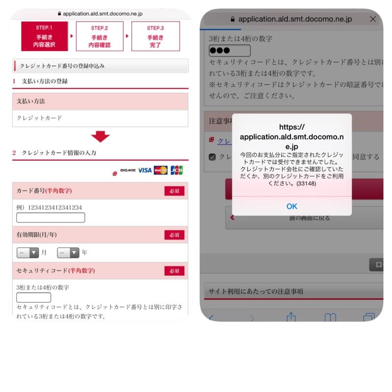 f:id:kun-maa:20141020165434j:plain