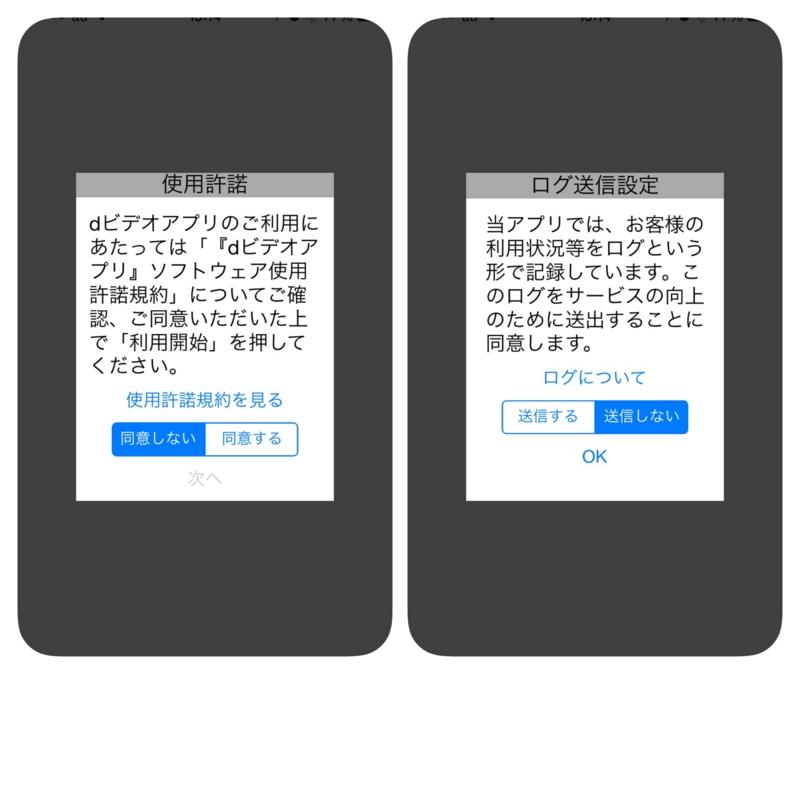 f:id:kun-maa:20141020170123j:plain