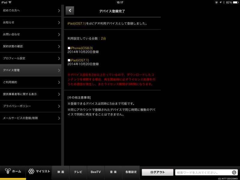 f:id:kun-maa:20141020170823p:plain