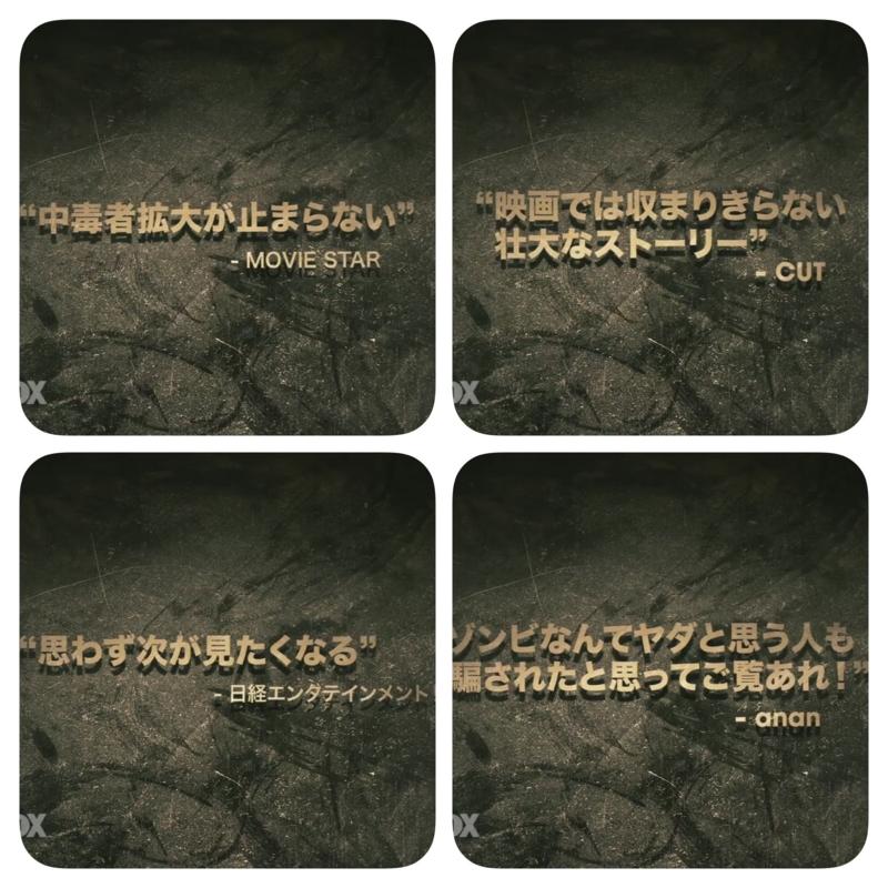 f:id:kun-maa:20141020171634j:plain