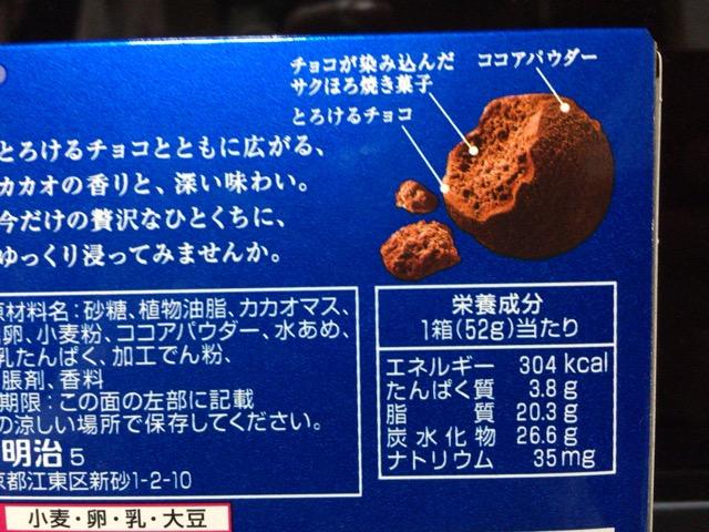 f:id:kun-maa:20141024210644j:plain